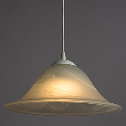 Cucina 1: Подвесной светильник