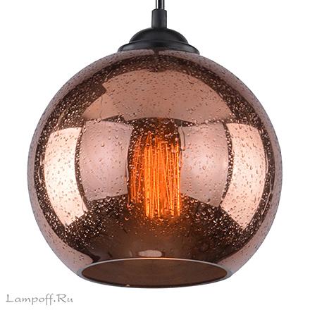 Подвесной светильник шар мокрое стекло