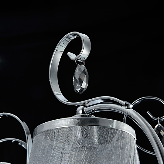 Потолочный светильник FR2020-CL-07-CH [Фото №5]