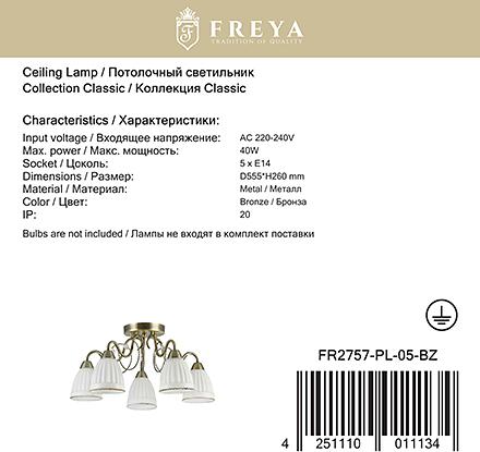 Freya FR2757-PL-05-BZ [Фото №9]