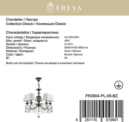 Freya FR2904-PL-05-BZ [Фото №8]