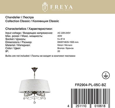 Freya FR2904-PL-05C-BZ [Фото №8]