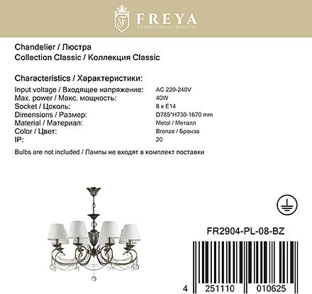 Freya FR2904-PL-08-BZ [Фото №8]