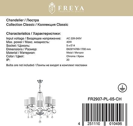 Freya FR2907-PL-05-CH [Фото №8]
