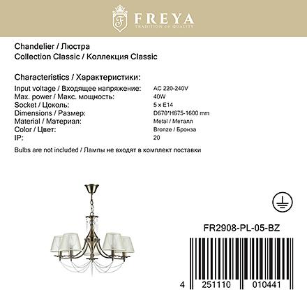 Freya FR2908-PL-05-BZ [Фото №8]