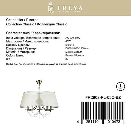 Freya FR2908-PL-05C-BZ [Фото №8]