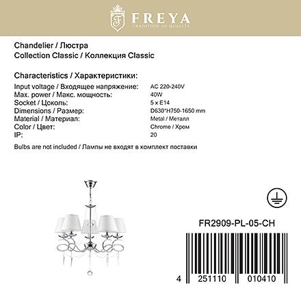 Freya FR2909-PL-05-CH [Фото №8]
