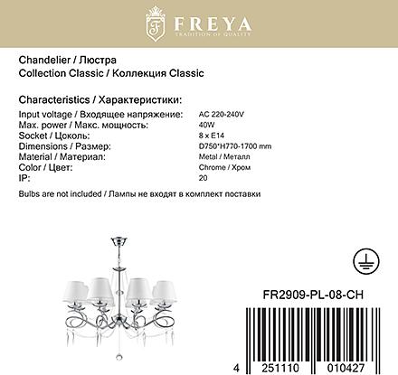 Freya FR2909-PL-08-CH [Фото №8]