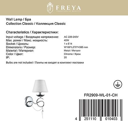 Freya FR2909-WL-01-CH [Фото №8]