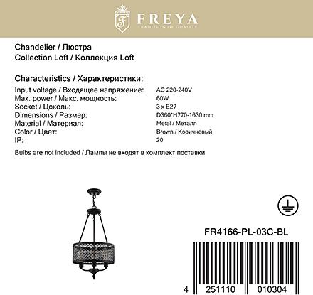 Freya FR4166-PL-03C-BL [Фото №8]