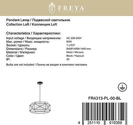 Freya FR4313-PL-00-BL [Фото №8]