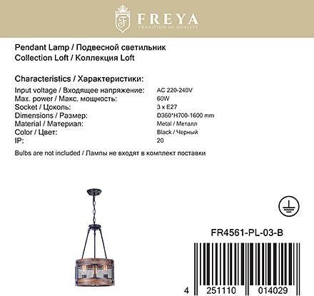Freya FR4561-PL-03-B [Фото №9]