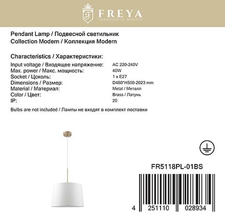 Подвесной светильник цвет латунь [Фото №2]