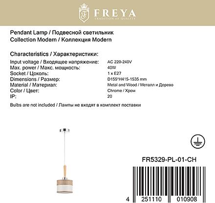 Freya FR5329-PL-01-CH [Фото №8]