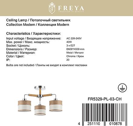 Freya FR5329-PL-03-CH [Фото №8]