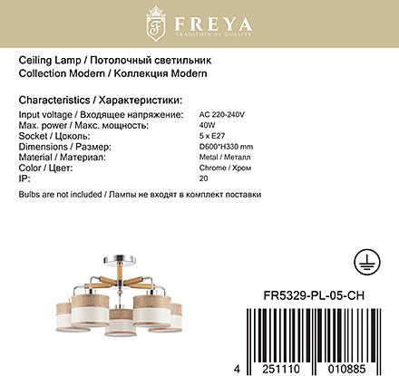 Freya FR5329-PL-05-CH [Фото №8]