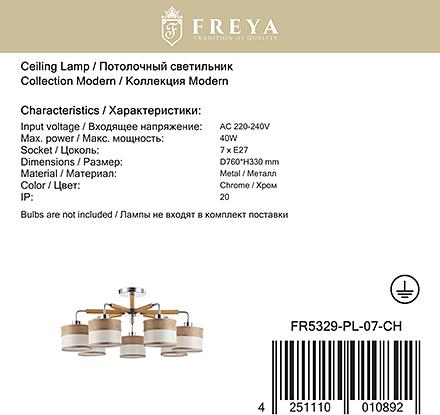 Freya FR5329-PL-07-CH [Фото №8]