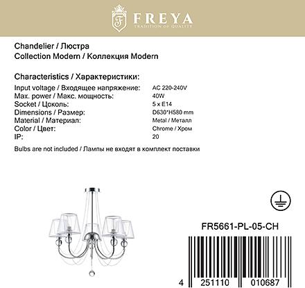 Freya FR5661-PL-05-CH [Фото №8]