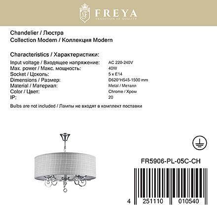 Freya FR5906-PL-05C-CH [Фото №8]
