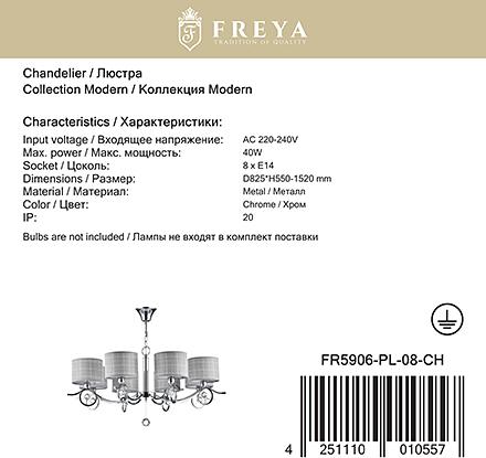 Freya FR5906-PL-08-CH [Фото №8]