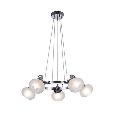 Modern Linda 5: Подвесной светильник (цвет хром)