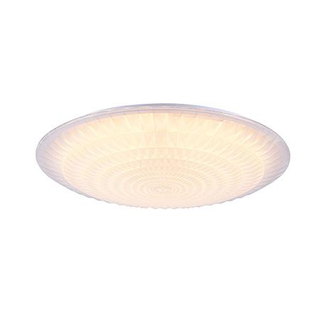 LED Laura: Потолочный светильник (цвет белый)