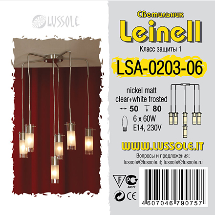 LSA-0203-06 цвет никель [Фото №2]
