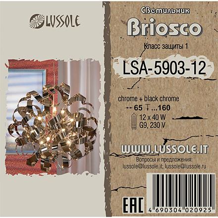 LSA-5903-12 цвет хром/черный хром [Фото №2]