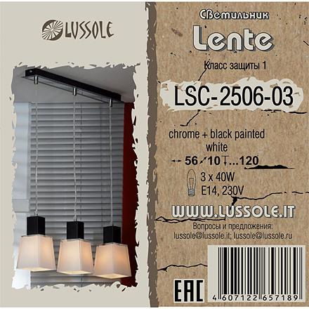 LSC-2506-03 цвет хром/черный [Фото №2]
