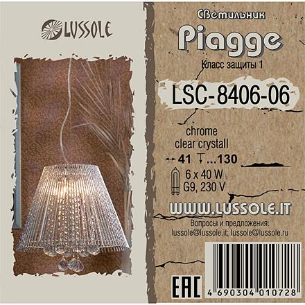 LSC-8406-06 цвет хром [Фото №2]