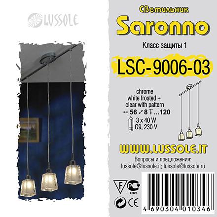 LSC-9006-03 цвет хром [Фото №2]
