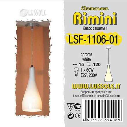 LSF-1106-01 [Фото №4]