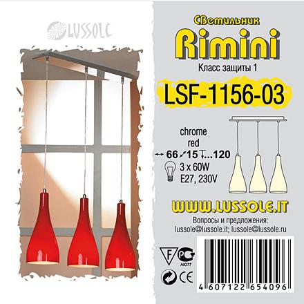LSF-1156-03 цвет хром [Фото №2]