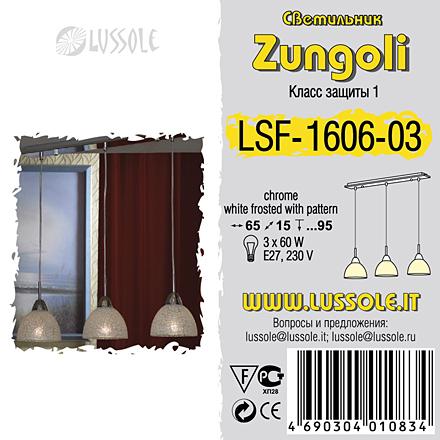 LSF-1606-03 цвет хром [Фото №2]
