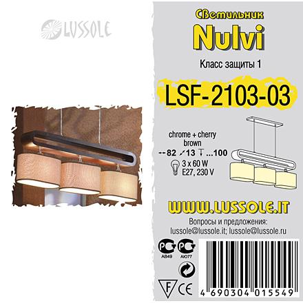 Lussole LSF-2103-03 [Фото №9]