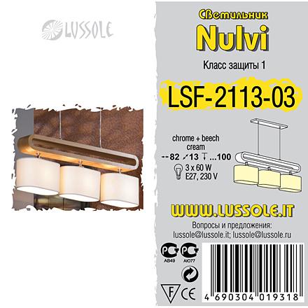 Lussole LSF-2113-03 [Фото №8]