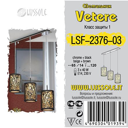 Lussole LSF-2376-03 [Фото №8]