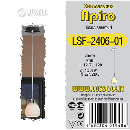 Lussole LSF-2406-01 [Фото №8]
