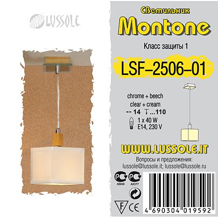 Lussole LSF-2506-01 [Фото №8]