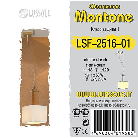 Lussole LSF-2516-01 [Фото №9]