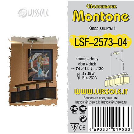 Lussole LSF-2573-04 [Фото №10]