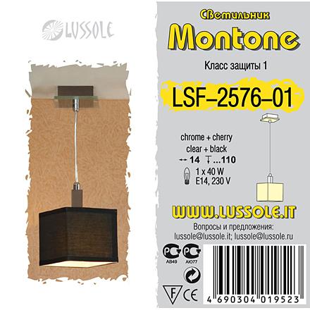 Lussole LSF-2576-01 [Фото №8]