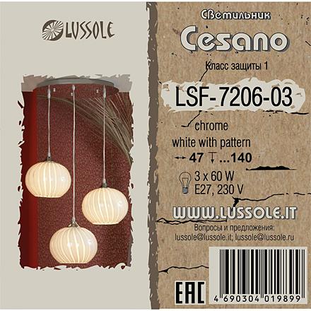 Lussole LSF-7206-03 [Фото №8]