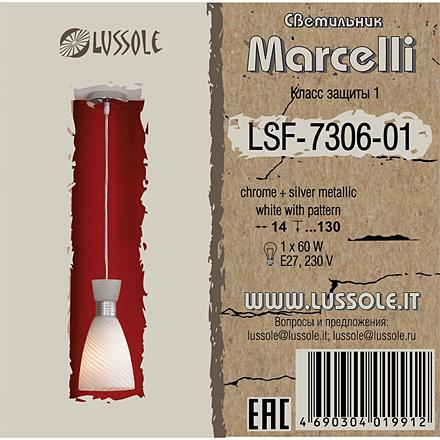 LSF-7306-01 цвет хром [Фото №2]
