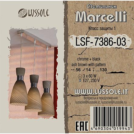 LSF-7386-03 цвет хром [Фото №2]