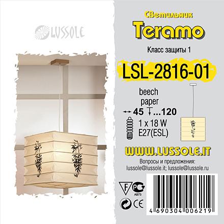 LSL-2816-01 [Доп.фото №7]
