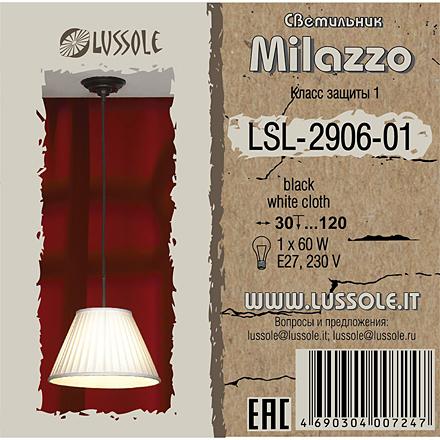 Lussole LSL-2906-01 [Фото №8]