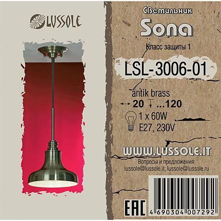 Lussole LSL-3006-01 [Фото №8]