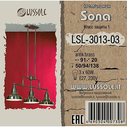 Lussole LSL-3013-03 [Фото №11]