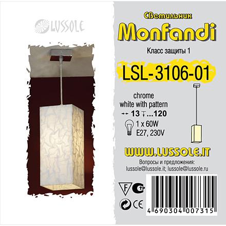 LSL-3106-01 цвет хром [Фото №2]